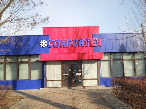 confortex-fatada